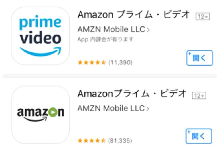 """4c741822e4 AppStoreで出てくるのはこちらのふたつのアプリ。どちらも開発元が""""AmazonMobileLLC""""となっているので、Amazonの 公式アプリで間違いありません。"""